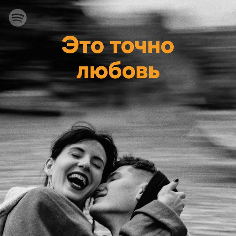 Spotify Is Now Available in Russia, Croatia, Ukraine, and 10 Other European Markets !